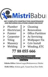 Residential Plumbing Service,  Plumbing Contractor in Bhubaneswar, Puri